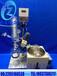 遼寧乾正儀器RE-2L/5L/20L/50L旋轉蒸發儀蒸濃縮、結晶干燥、分離及溶媒回收實驗室專用
