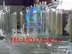 山東乾正儀器供應10L/20/30/50/100L雙層玻璃反應釜夾套反應釜現貨供應質量保證