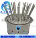吉林乾正儀器供應玻璃儀器氣流烘干器調溫自動控制裝置質量保證價格優惠