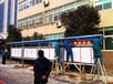 河北大众媒体宣传栏、文化广场阅报栏、公告栏、作品展示栏
