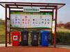 山西加固型垃圾分類亭垃圾分類亭優惠標準
