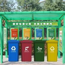 天津移動垃圾分類亭圖型號圖片