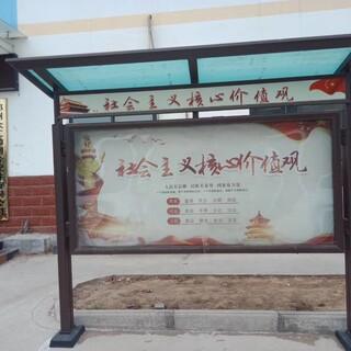 湖北多连体广告栏宣传栏图片1