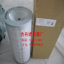 供应P181070唐纳森空气滤芯