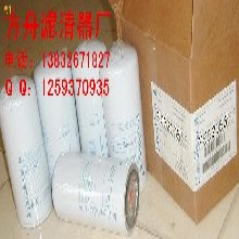 供应P552055唐纳森机油滤芯