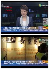 供应上海拍卖公司被查的26家公司视频--来自10大权威正规拍卖公司