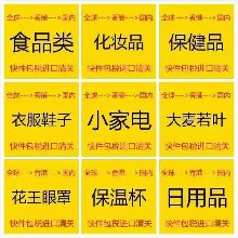 欧洲美国保健品化妆品包税清关运输进口中国最便宜物流商