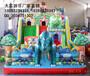 天蕊游乐厂家直销充气城堡小飞鱼组织滑梯手摇船等儿童玩具