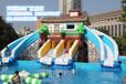 投资移动水上乐园水上滑梯支架泳池的优势项目