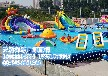 夏季水上乐园支架水池充气水滑梯备受青睐安全问题不容忽视