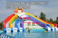 水上乐园充气水滑梯水上城堡水上玩具支架游泳池天蕊游乐厂家