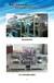 自动化装配生产线