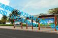 厂家定制供应海南三亚等地区的候车亭公交站台太阳能灯箱