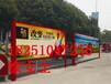 厂家定制加工销售至香港九龙阅报栏宣传栏信息栏告示栏