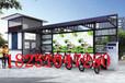 厂家销售至广西河池自行车亭自行车棚