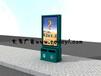 厂家定制销售至新疆吐鲁番广告垃圾箱公园回收箱