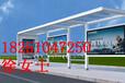 厂家定制供应销售至新疆塔城候车亭公交站台