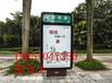 厂家定制销售至山东莱芜指路牌路名牌指示牌