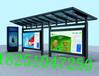 厂家定制候车亭公交站台广告灯箱销售至广东梅州