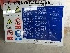 智鵬道路交通電力施工注意安全警示牌工程告示牌導向反光指示牌訂做
