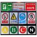 智鵬鋁反光標識牌變壓器相序牌鐵塔ABC桿號牌警示牌廠家