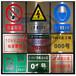 智鵬不銹鋼拉絲標識牌電廠標志牌配電箱警示牌定做