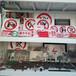 智鵬pvc標識牌禁止攀登高壓危險警示牌提示牌指示牌標志牌廠家