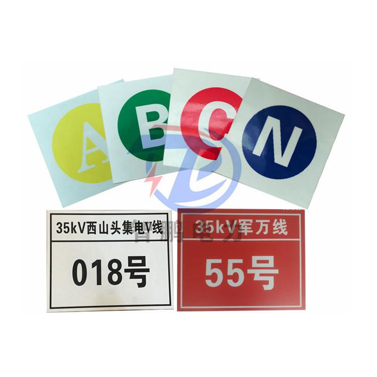 智鹏电力消防铝反光标识牌止步高压危险国标牌定做标识牌厂家