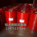 美孚拉玛MT防锈油MobilarmaMT防锈油防锈液8L/208L批发包邮