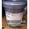 美孚MARCOL82食品级白矿油MOBILMARCOL82食品白矿油189L批发