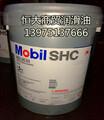 美孚SHC624合成齿轮油MOBILSHC624/625/626/627轴承润滑油189L批发