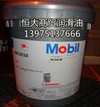 美孚SHC合成液压油MobilSHC522/524/525/526合成基础油189L/208L