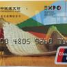 苏宁易购卡回收,上海苏宁易购卡回收