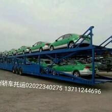 轿车托运越野车托运面包车托运广州至重庆运输公司