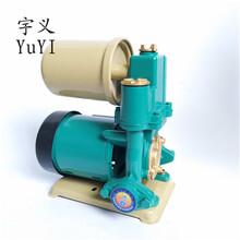 厂家直销扬州WZB-全自动冷热水自吸增压泵