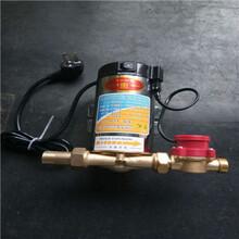 河北不锈钢自动增压泵微型太阳能家用热水器