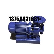 Isw50-250大型防腐离心泵精品卧式循环泵高品质专业管道泵