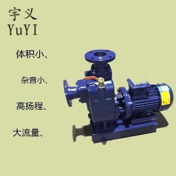 65BZ-30-4三相电卧式喷灌自吸泵节能排污泵杂音小大量现货
