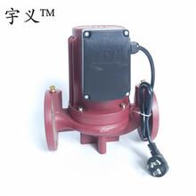 厂家直销管道式循环泵370w丝口管道屏蔽泵家用微型自吸水泵屏蔽式循环泵