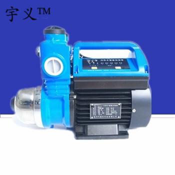 廠家直銷ZNB二代全智能自吸泵300w清水自吸泵全自動太陽能冷熱水用泵