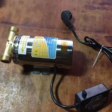 家用耐高溫不銹鋼增壓泵圖片