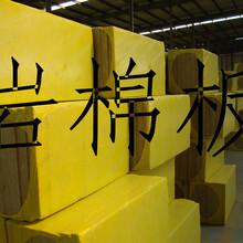 北京岩棉板厂家-北京外墙岩棉板价格-华美外墙岩棉板介绍-详细信息