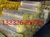 供应江苏徐州玻璃棉;徐州玻璃棉卷毡;徐州玻璃棉保温板、价格、图片、规格、性能、等信息