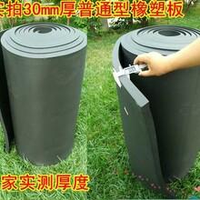 華章華章橡塑管,河源華章華章橡塑板廠家直銷圖片