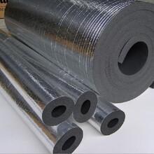 商丘迷你布林橡塑板优质服务,布林橡塑管图片