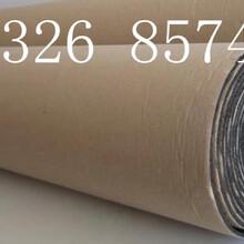 华美玻璃棉-华美橡塑板-铝箔玻璃棉卷毡-河北华美保温材料有限公司荣誉出品