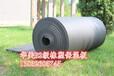 华美橡塑板重庆代理商-华美橡塑管重庆供应商-详细介绍