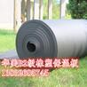 玻璃棉保温材料