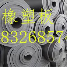 橡塑保温板-橡塑保温管-橡塑保温材料总经销-厂家直销图片