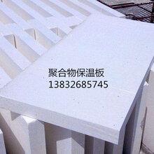 硅酸鋁保溫材料生產廠家;陶瓷纖維硅酸鋁保溫材料介紹圖片